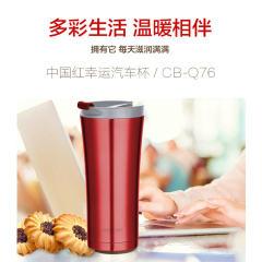 中国红汽车杯保温 500ml 红