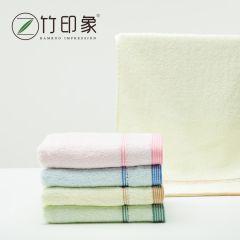 竹纤维美容毛巾礼盒四件套套装小礼盒大糖果毛巾四件套回礼