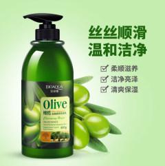 泊泉雅橄榄去屑止痒洗发水止痒清爽控油改善毛孔 400g