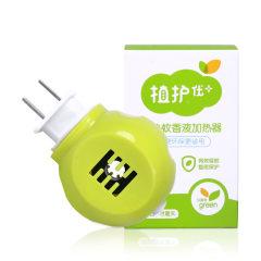 植护蚊香驱蚊器加热器头通用插电