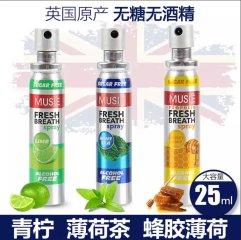 迈索丝 英国进口MUSIE口喷 漱口水*3口味随机发