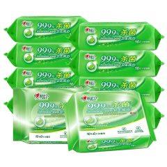 心相印杀菌消毒卫生湿巾99.9%有效抑菌10片送6片优惠20包超值装 10+6片