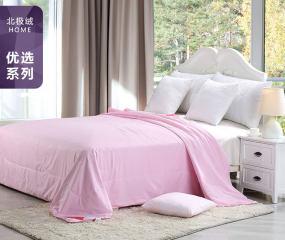 北极绒臻品蚕丝被BJR-B1605/6(200*230cm) 粉色 凉席:1.5*2m被子:2*2.
