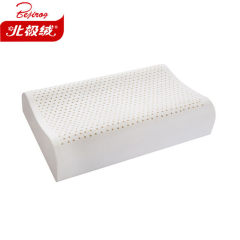 北极绒 进口乳胶枕-BJR-ZT1816(单只装)30*50cm 正品包邮!