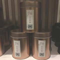 武夷山桐木关正山小种 红茶 50克/罐