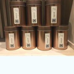 云南极品真香 红茶 50克/罐