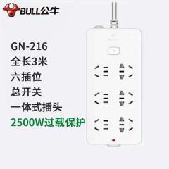公牛插排 GN-216 3米 新国标插座六位接线板插线板拖线板过载保护 自提