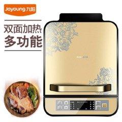 Joyoung/九阳 JK-3030S2电饼铛 家用多功能方形双面加热煎饼机煎烤机烙饼