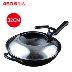 爱仕达炒锅生铸铁锅无涂层健康不生锈铁锅生铁炒菜锅电磁炉锅CF32B1J 32cm