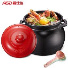 爱仕达 养生陶瓷煲汤煲煲汤炖锅汤煲高汤锅砂锅JLF35CP  3.5L