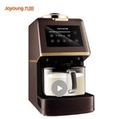 九阳(Joyoung) 破壁豆浆机破壁免过滤免清洗无人机豆浆机DJ10R-K6 1000ml 咖啡色