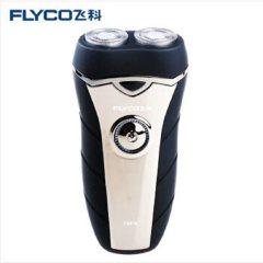 飞科(FLYCO) FS876电动剃须刀 充电式双刀头浮动刮胡刀 刀头水洗商务便携式胡须刀 标配