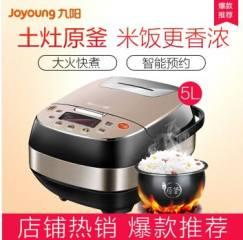 九阳(Joyoung) 电饭煲5L原釜内胆家用预约煮饭智能电饭煲F-50FY2