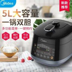美的(Midea)电压力锅双胆电压力煲家用高压锅5L容量RY50Q5