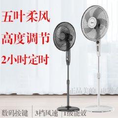 美的 电风扇落地扇家用静音摇头学生宿舍五叶电扇正品 FSA40YD 黑色 FSA40YD 5叶 三档