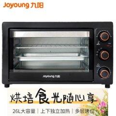九阳 电烤箱26升L家用多功能微波炉烘焙蛋糕蛋挞上下独立控温可调温调时KX-26J610 黑色+银色