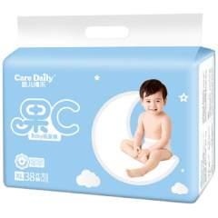 凯儿得乐care daily尊享果C纸尿裤38--70片(5-17kg)加大码婴儿尿不湿 NB(体重