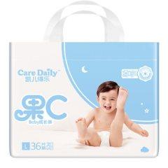 凯儿得乐(care daily)尊享果C拉拉裤(体重9-15kg)30-36片 超薄透气成长裤学步裤
