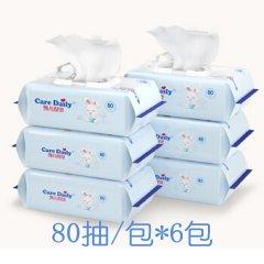 凯儿得乐(care daily)婴儿手口湿巾 护肤柔湿纸巾 抽纸巾6包/箱(80片/大包装)