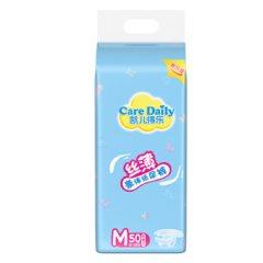 凯儿得乐(care daily)丝薄纸尿裤40-60片(体重4-17kg)超薄透气中码婴儿尿不湿 S