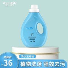凯儿得乐(care daily) 婴幼儿草本洗衣液 去污 柔顺 温和不伤手 1KG