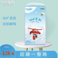 凯儿得乐(care daily)超级飞侠纸尿裤婴幼儿柔软亲肤大吸量小飞侠尿不湿 S(体重4-8kg)
