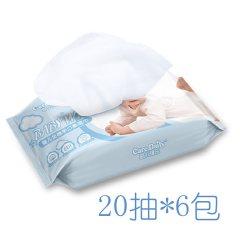 凯儿得乐(care daily)婴幼儿全棉手口柔湿巾 6包装 纸巾新生婴儿棉柔巾屁屁手口专用