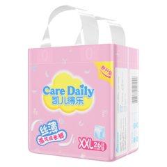 凯儿得乐(care daily) 丝薄婴儿拉拉裤 超薄透气成长裤学步裤纸尿裤9-15kg26-30片