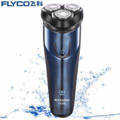 飞科(FLYCO) 电动剃须刀全身水洗充电式刮胡刀三刀头胡须刀刮胡刀FS366 蓝色
