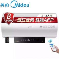 美的(Midea)60升电热水器3200W宽压变频速热 手机APP遥控双控制防电墙F60-32ZA6