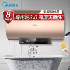 美的(Midea)60升电热水器3200W三档变频低耗保温漏电断电手机APP控制F60-32DH6