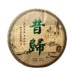 普洱茶生茶 饼茶 云南普洱 特级 昔归古树普洱茶 正品 茶叶饼 357g