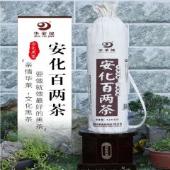 华莱健安化黑茶金花茯砖茶正宗湖南散装特级正品天尖百两茶茶叶 3625g