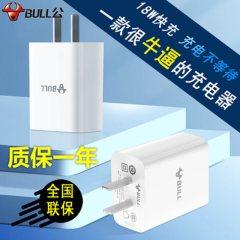 公牛18W AUB181多兼容快充充电器极速USB充电头插头快充OPPO华为vivo小米通用数据线