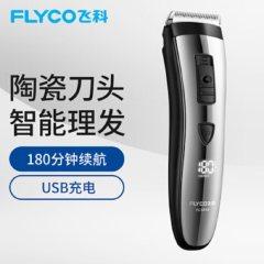 飞科(FLYCO) FC5910电动理发器 新款成人婴儿童电推剪推子 标配+理发套装 银黑