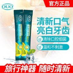 OUO便携式果味漱口水 牙龈上火无酒精孕妇儿童可用