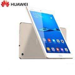 华为(HUAWEI) M3青春版 8.0英寸平板电脑 流光金 4G+64G 全网通版