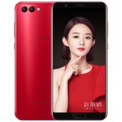 荣耀 V10  移动联通电信4G全面屏游戏手机 双卡双待 魅丽红 6G+128G