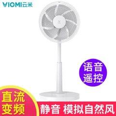 米家云米(VIOMI)VXFS12-Z 互联网无级变频电风扇 静音直流转页扇 家用智能语音遥控落地