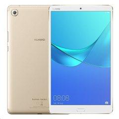 华为平板电脑 华为m5 8.4英寸4G全网通安卓pad通话平板 4+64G 金色 全网通版