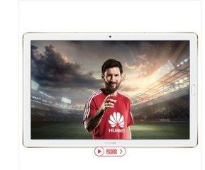 Huawei/华为平板M5 Pro 10.8英寸电脑本 全网通