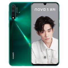 华为HUAWEI手机 nova 5 Pro 4800万AI四摄 亮黑色 8G+128G