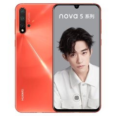 华为/HUAWEI手机智能安卓nova 5 Pro 亮黑色 8G+256G