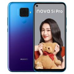 华为/HUAWEI手机 nova 5i Pro 全网通4800万 幻夜黑 8G+128G