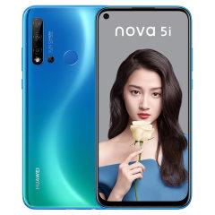 华为/HUAWEI手机 nova 5i 后置AI四摄 苏音蓝 6G+128G