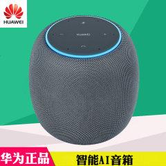 华为 原装智选AI智能蓝牙音箱无线wifi音响 小艺同学人工语音控制