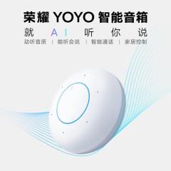 荣耀honor YOYO智能音箱 Sunbird蓝牙4.2 AI语音助手