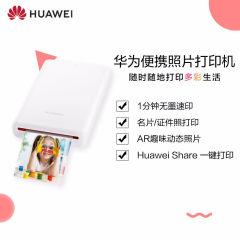 华为(HUAWEI)便携照片打印机CV80迷你打印手机蓝牙无线