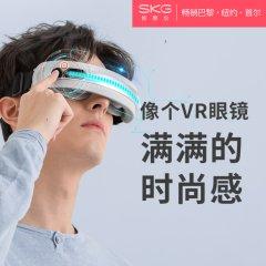 SKG眼部按摩仪护眼仪眼部按摩器恒温加热敷缓解眼睛疲劳配轻音乐