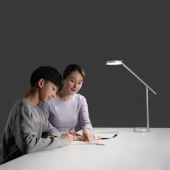 华为智选 欧普智能护眼台灯Pro护眼学生台灯 银色